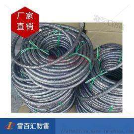 热销石墨线缆接地线 高纯度石墨线缆