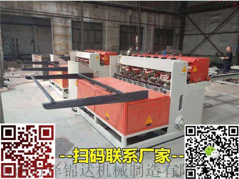 安徽省芜湖市,打孔机,螺纹钢网片排焊机