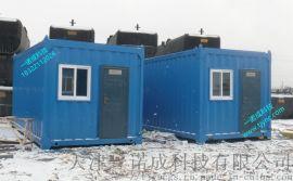 天津北京非标定制专业设计定做住人集装箱活动板房工地宿舍
