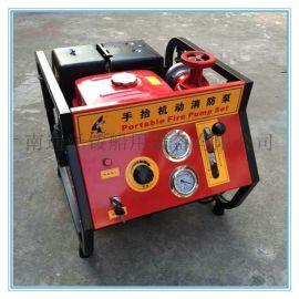 东进JBQ5.5/9.0宗申动力手抬机动消防泵