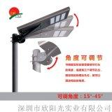 深圳拓陽鋁合金智慧光控60W一體化太陽能路燈