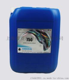 ANDEROL安润龙 750合成压缩机油