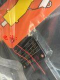 北京华德  钢厂液压设备A7V40DR1RPG00