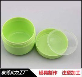 PP20克50g100毫升乳液膏面霜塑料空盒子