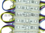 LED七彩貼片防水模組