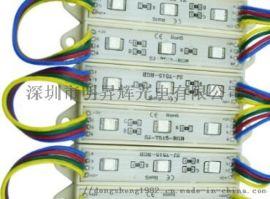 LED七彩贴片防水模组