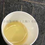 EPD-172二聚酸改性环氧树脂