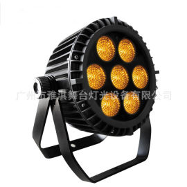 超薄款7颗LED防水帕灯户外染色灯