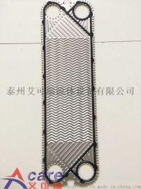 安培威APV H17板式冷却器垫片 橡胶密封垫