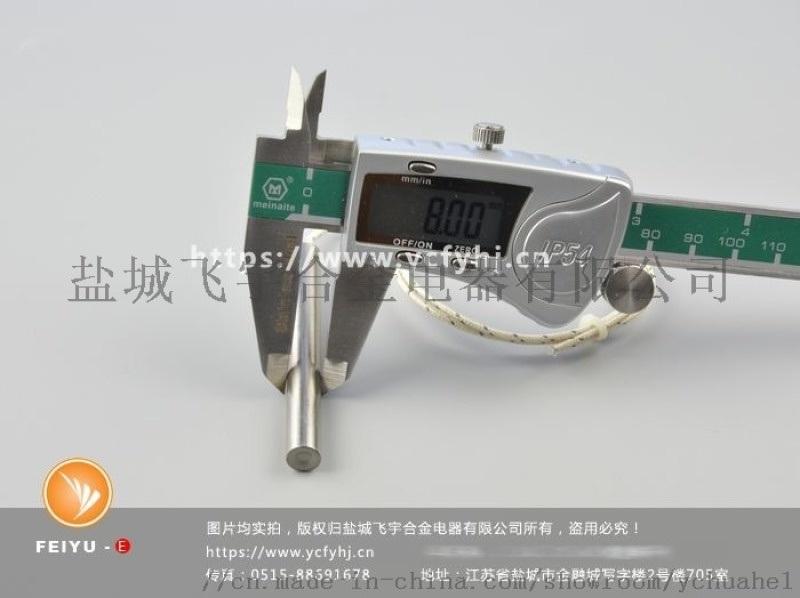 高密度单头电加热管 厂家非标定制