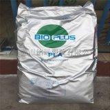 纺织应用PLA NatureWorks 6201D