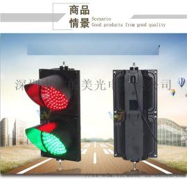 交通专业红绿灯 led红绿灯 200型红绿2灯