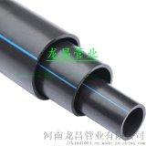 定制生產各種規格噴灌pe給水管自來水管全新料PE盤管