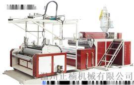 ZN-高速全自动1000缠绕膜机