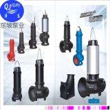 100WQ100-65耦合装置潜水排污泵