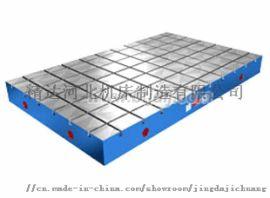 精达机床生产装配平台平板低价销售