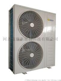 邯郸鑫康空气能热水器,暖冬巨惠一台也是出厂价