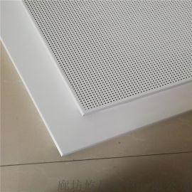 岩棉吸音板 铝扣板天花复合板 工程吊顶用板