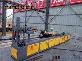江西九江超前小導管打孔機/全自動小導管衝孔機配件銷售
