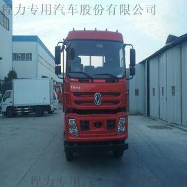 国五东风特商平板运输车