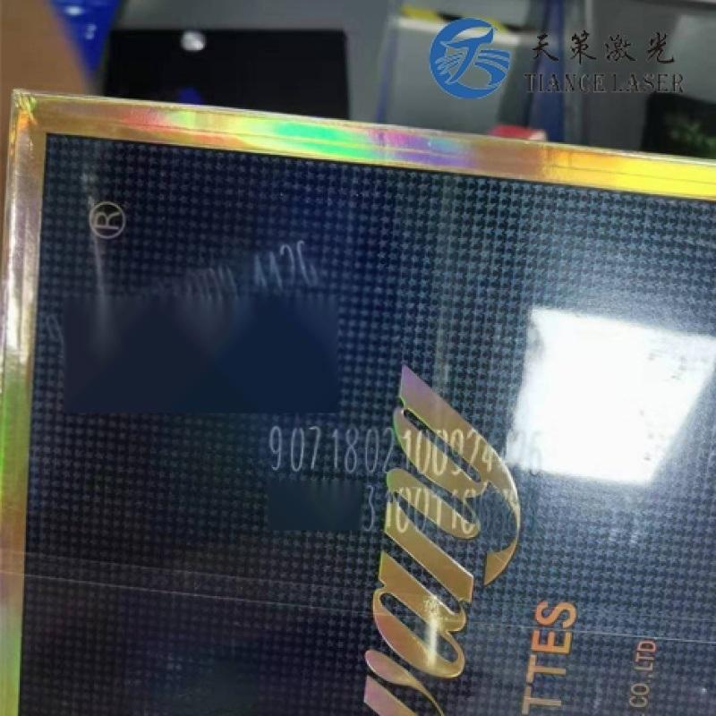 深圳煙盒鐳射鐳雕機,日期鐳射鐳雕機