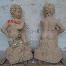 砂岩喷水雕塑 艺术砂岩厂家人造砂岩厂