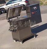 臘腸拌餡機肉箱拌餡機50型真空拌餡機