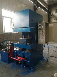 100吨鄂式平板硫化机