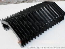 现货供应**建德KGS-250风琴式导轨防护罩
