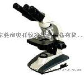 120A三目正置式金相显微镜双金相显微镜