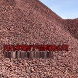 本格厂家直销火山石 园艺火山岩颗粒 造景火山岩