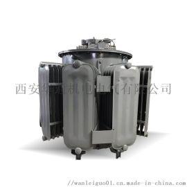 油浸式感应调压器厂家 大型配电项目工程稳压器