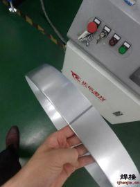 全自动卷圆翻边焊接设备效率快焊接效果好