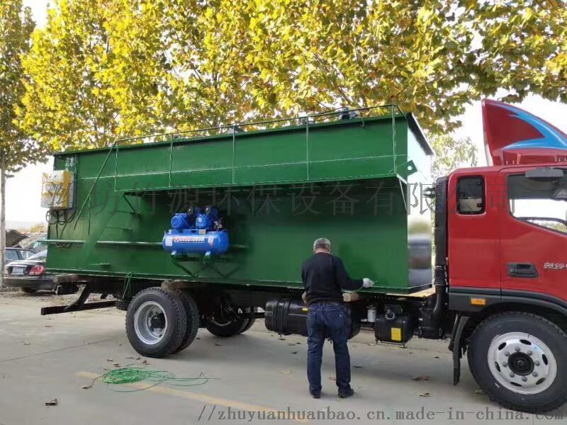 养殖场粪尿无臭环保污水处理设备-竹源