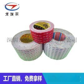防水耐温3M丙烯酸胶带