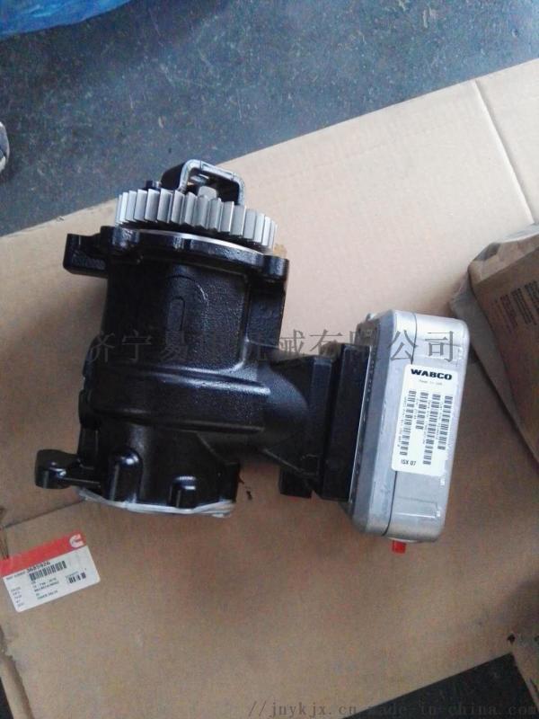康明斯4318216 QSX15发动机空压机