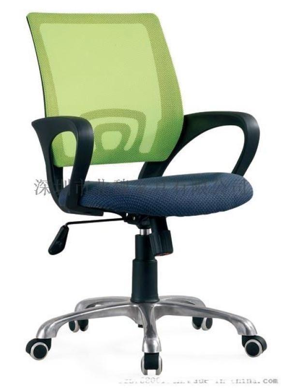 深圳【職員椅電腦椅廠家、會議椅廠家、網布辦公椅】