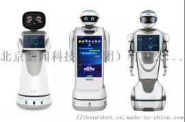 消毒机器人出售,小笨智能干雾机器人出售