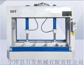 木工机械50吨冷压机 液压冷压机 可压门板