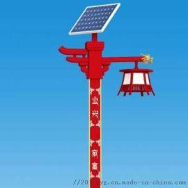 四川成都LED太陽能路燈哪家便宜