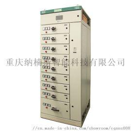 控制开关进线柜配电柜变频柜低压壳体开关设备