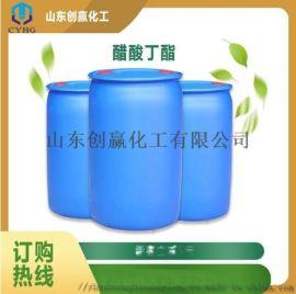 供应工业级醋酸正丁酯 乙酸丁酯 **