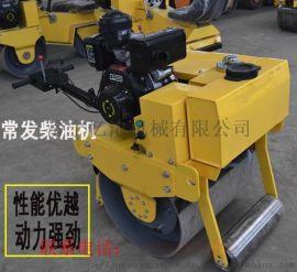 小型压路机手扶式双轮沥青压实机设备