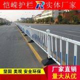 福州澜润道路交通市政马路隔离锌钢护栏厂家直销