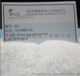 镀镍光亮剂双苯磺酰亚胺/二苯磺酰亚胺