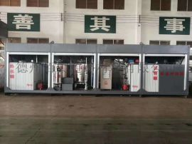 惠州改性沥青生产设备节能惠州彩色沥青搅拌站生产