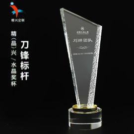 菱角聚焦水晶奖牌 商务合作伙伴纪念奖杯奖牌定制