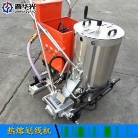公路热熔划线机-天津河北区热熔手推划线机