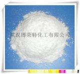 FC-10 90% 氟醇
