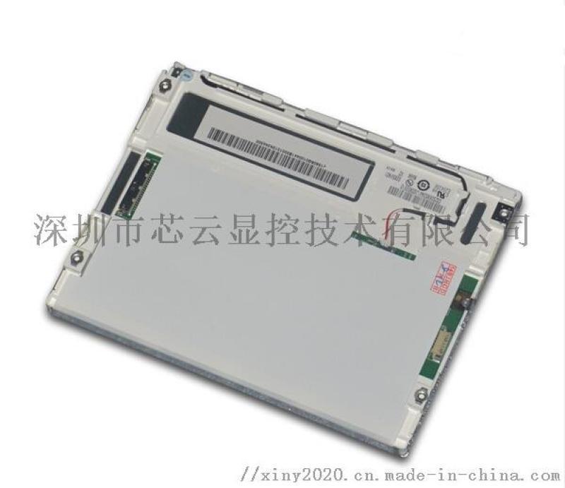 友達6.5寸工業液晶屏G065VN01 (單通道)
